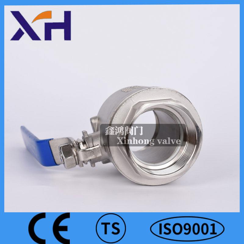 Xinhong Valve&fitting Array image20