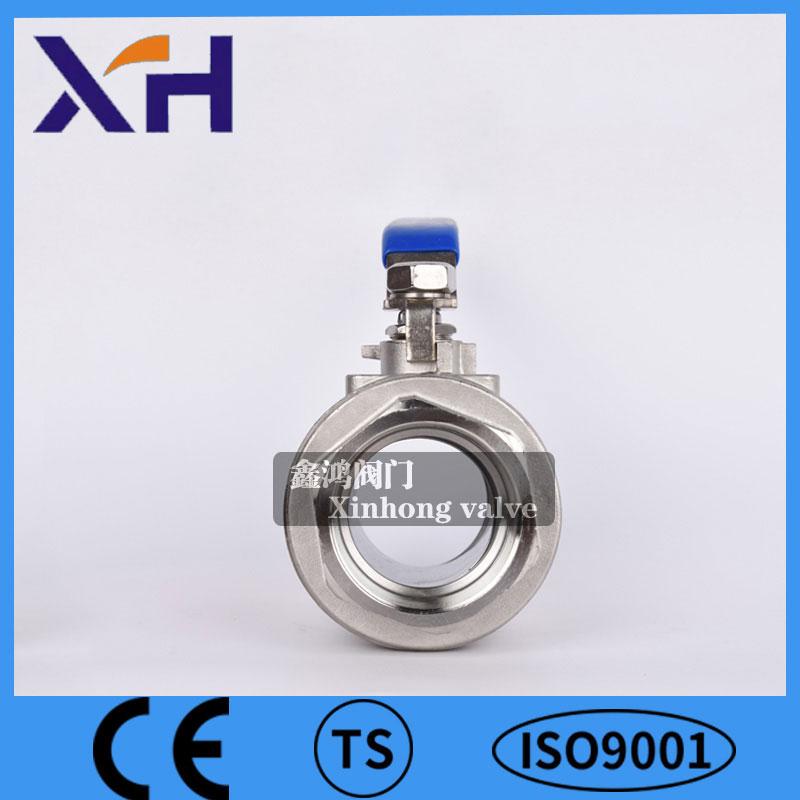 Xinhong Valve&fitting Array image103