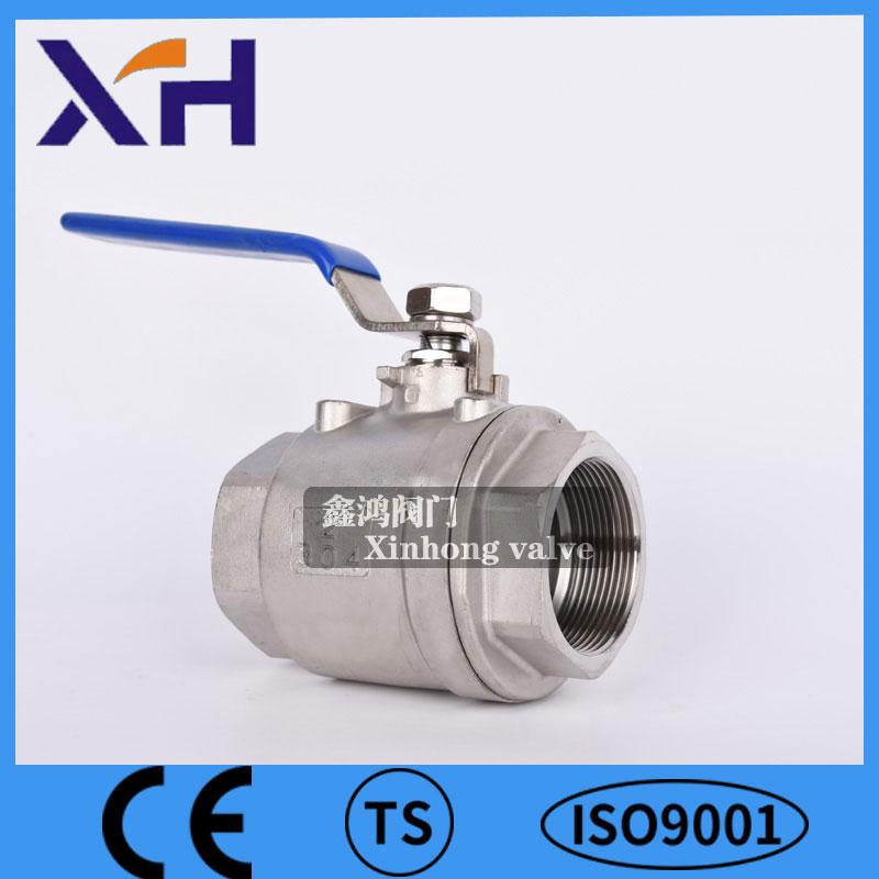 Xinhong Valve&fitting Array image19