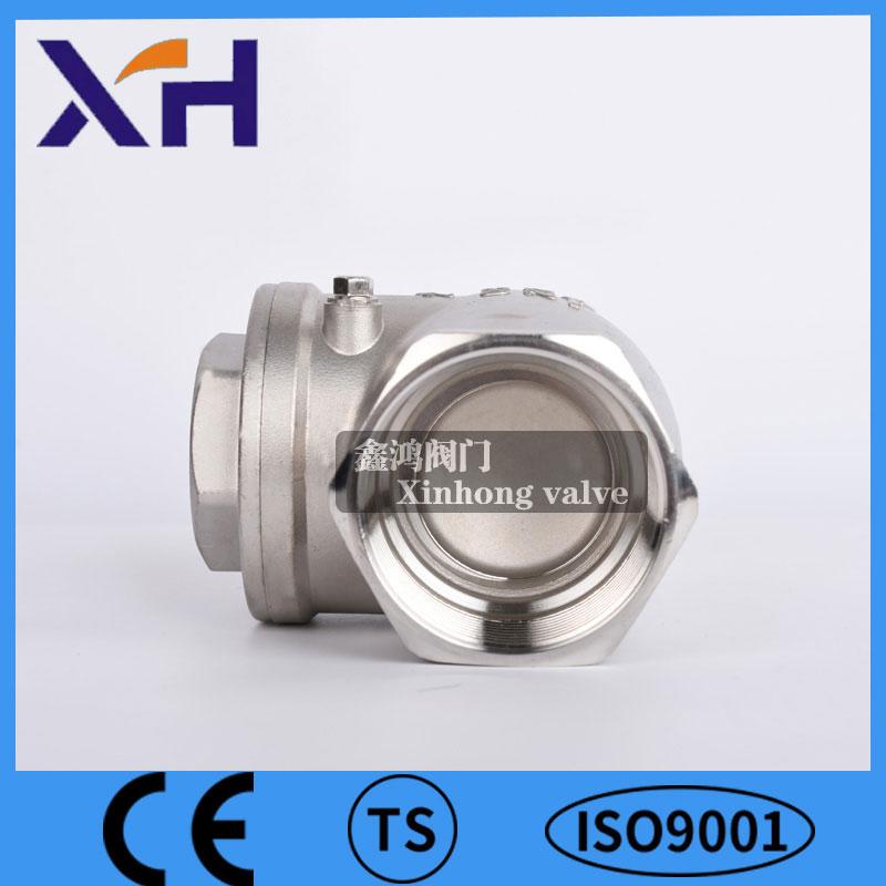 Xinhong Valve&fitting Array image121