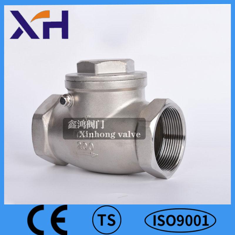 Xinhong Valve&fitting Array image50