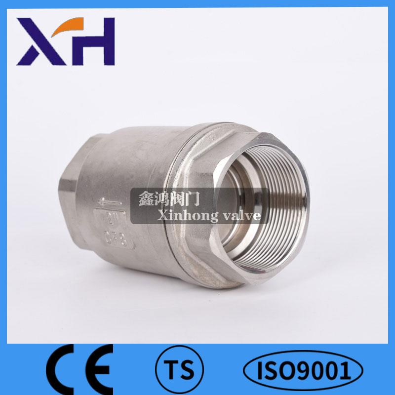 Xinhong Valve&fitting Array image189