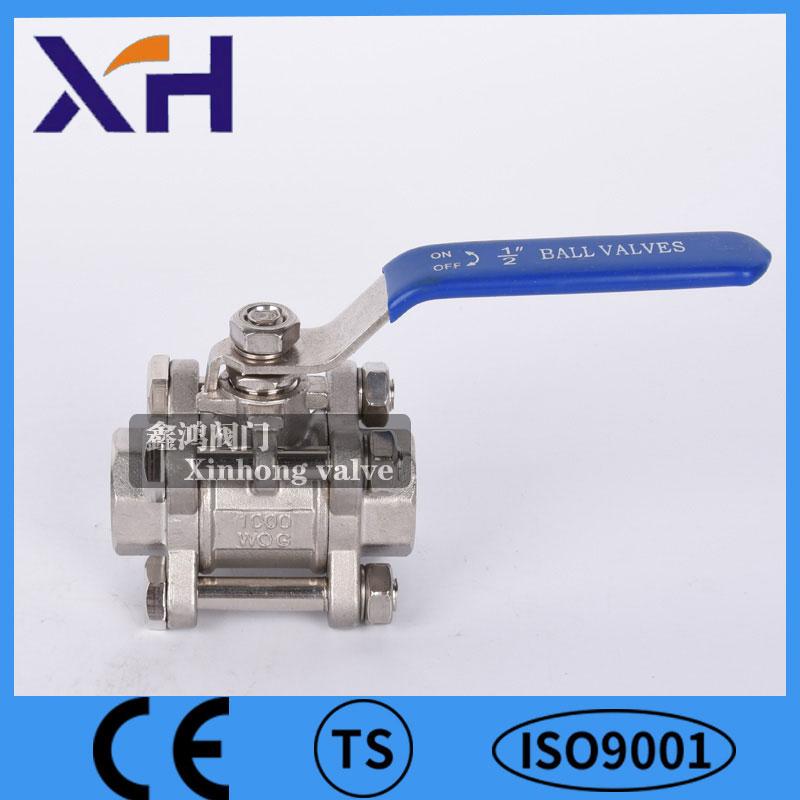 Xinhong Valve&fitting Array image62