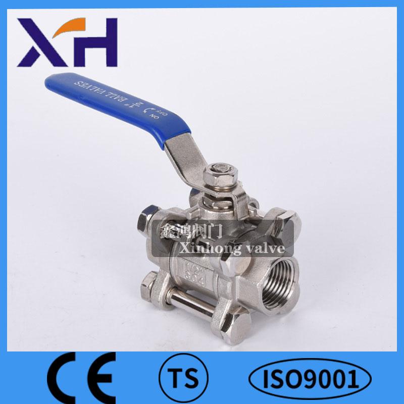 Xinhong Valve&fitting Array image41