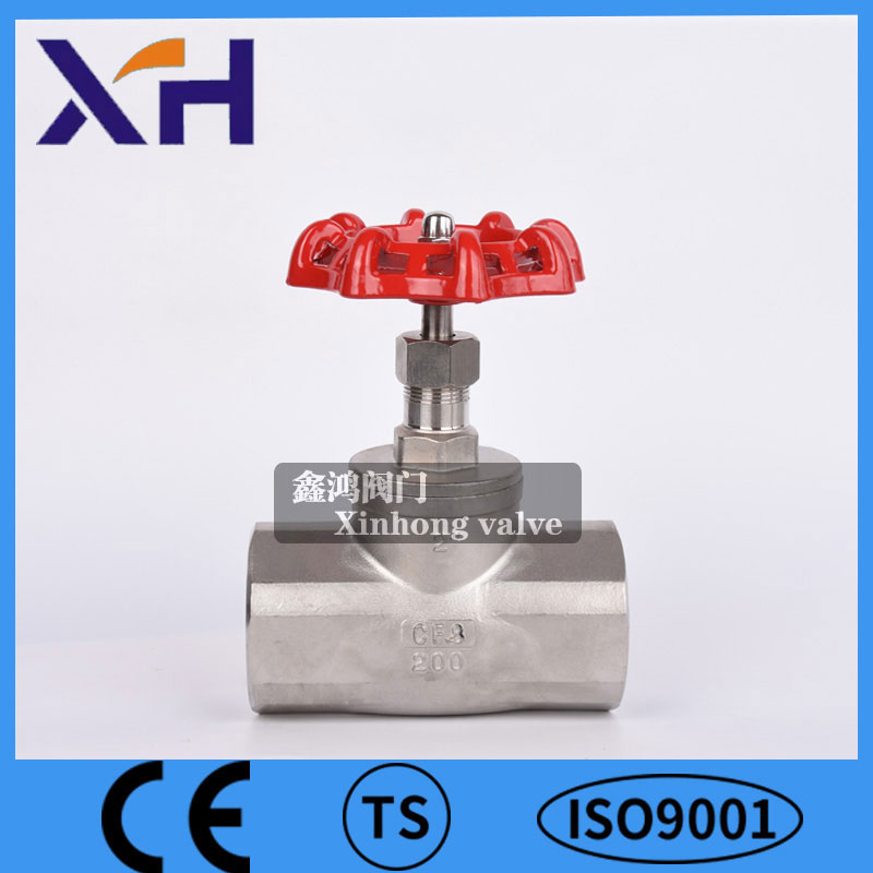Xinhong Valve&fitting Array image75