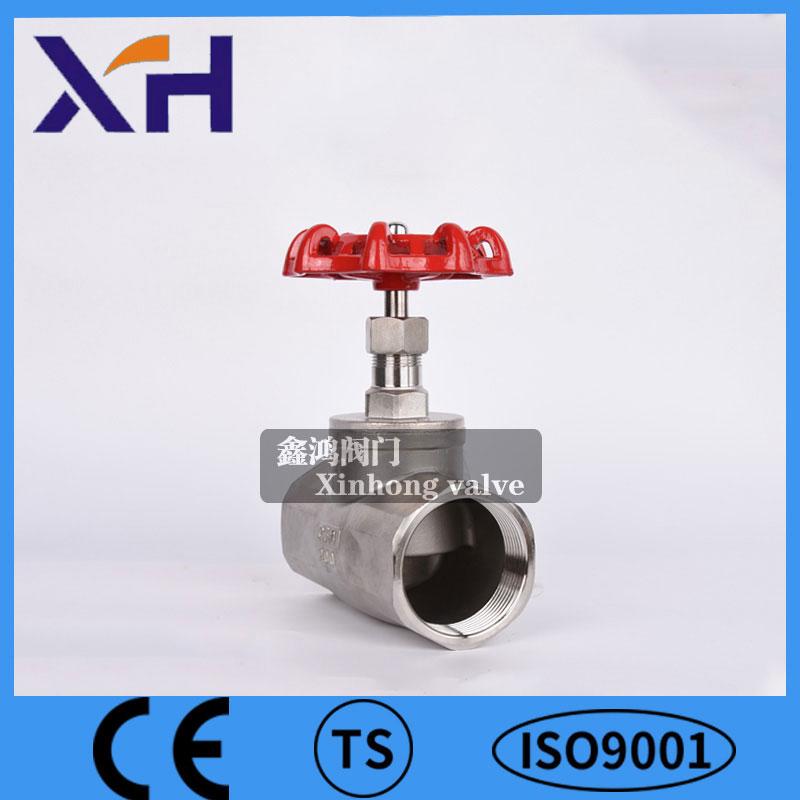 Xinhong Valve&fitting Array image29