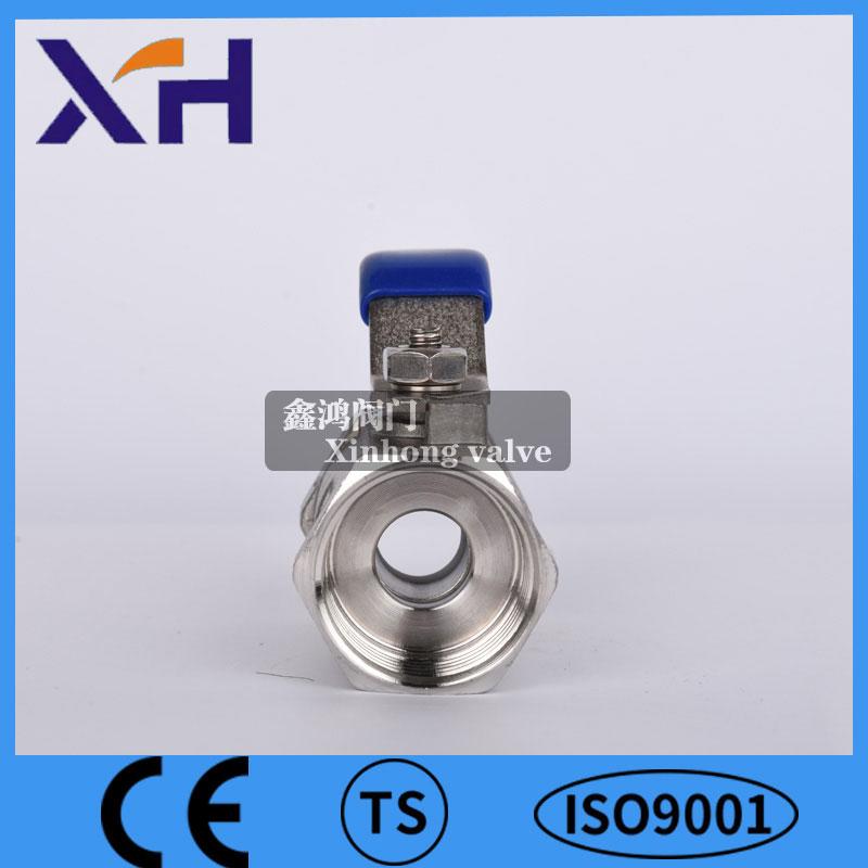 Xinhong Valve&fitting Array image188
