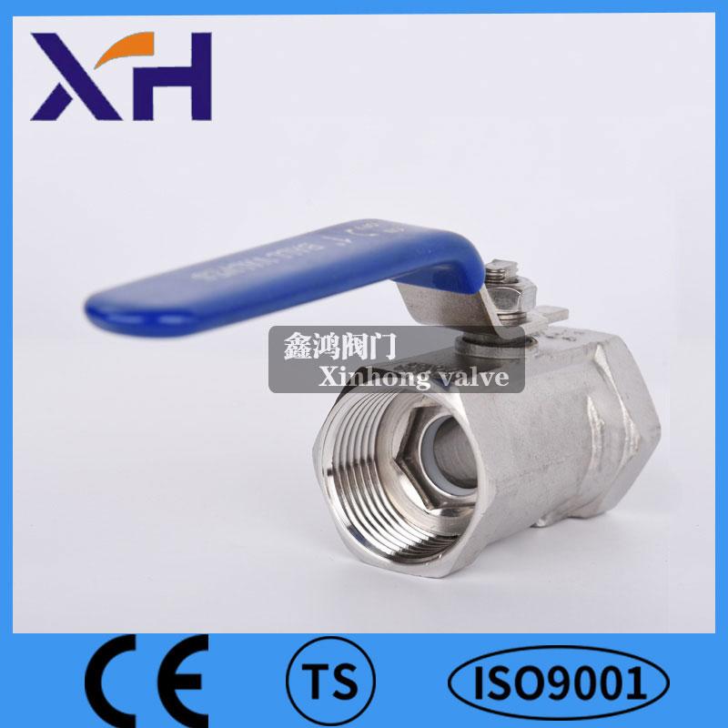 Xinhong Valve&fitting Array image76