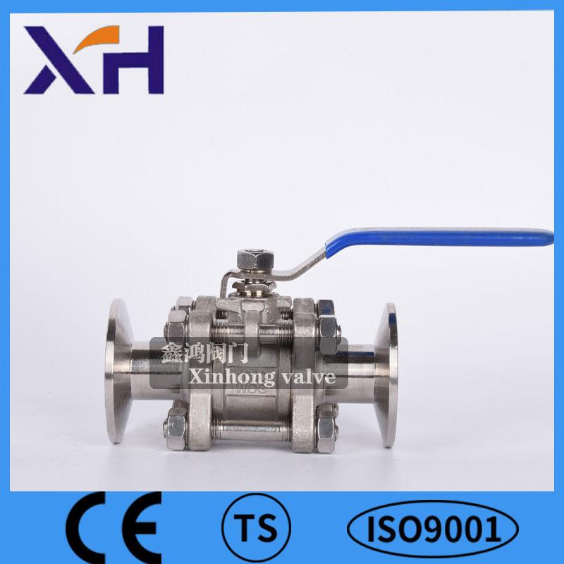 Xinhong Valve&fitting Array image56