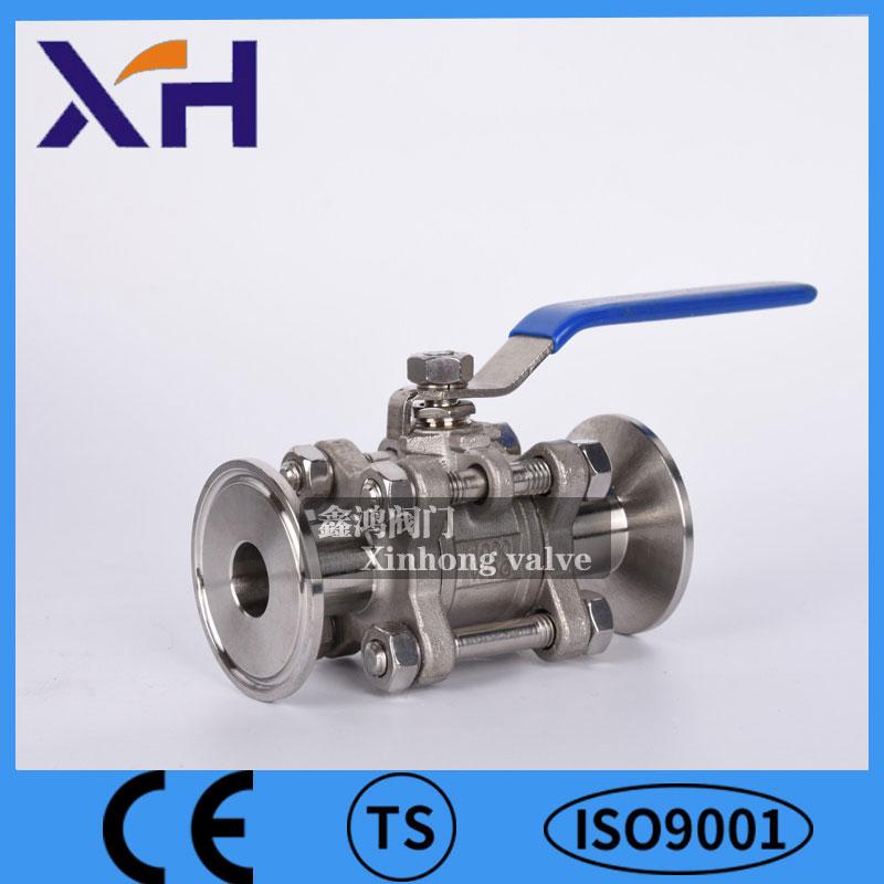 Xinhong Valve&fitting Array image57