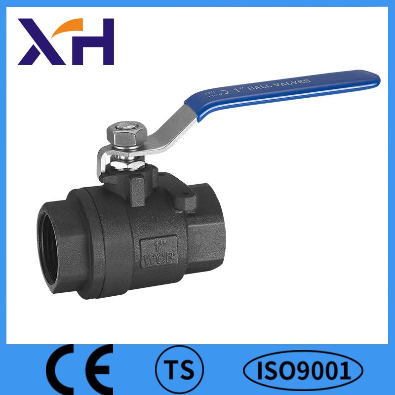 Xinhong Valve&fitting Array image183
