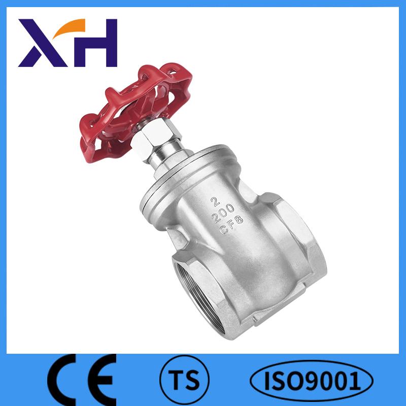 Xinhong Valve&fitting 5 inch gate valve Suppliers-2