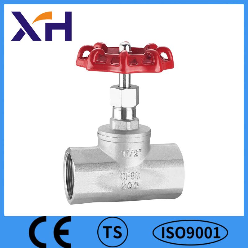 Xinhong Valve&fitting Array image88
