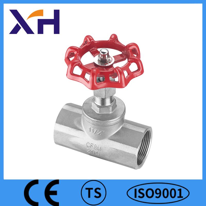 Xinhong Valve&fitting Array image94