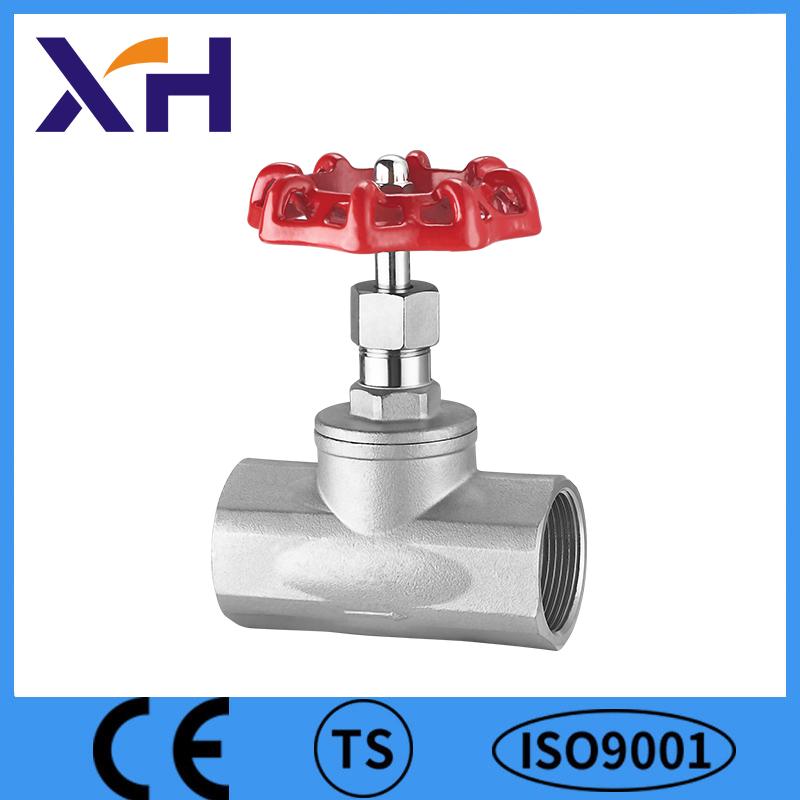 Xinhong Valve&fitting Array image64