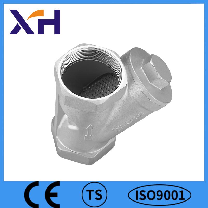 Xinhong Valve&fitting Array image99